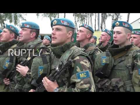 Belarus: Collective Security Treaty Organisation drills kick off in Brest Region