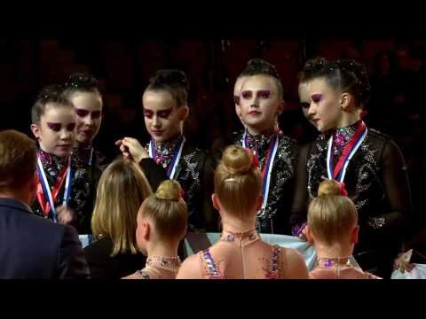 Awarding Ceremony - AGG World Championships 2017 Helsinki