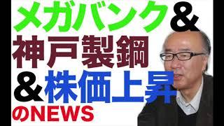 おすすめ関連動画はこちら⇩⇩⇩⇩⇩ 関連動画↓↓ 【論客TUBE】 https://www.y...