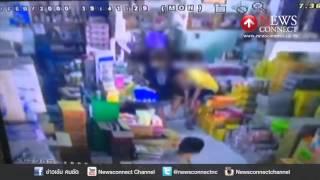 Repeat youtube video ชลบุรีนำคลิปแอบถ่ายใต้กระโปรงสาวเข้าแจ้งความ  : NewsConnect Channel