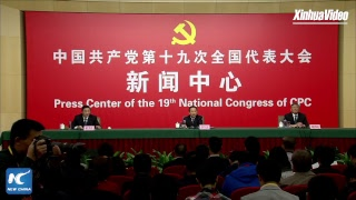 LIVE: 19th CPC National Congress press conference on China's green development