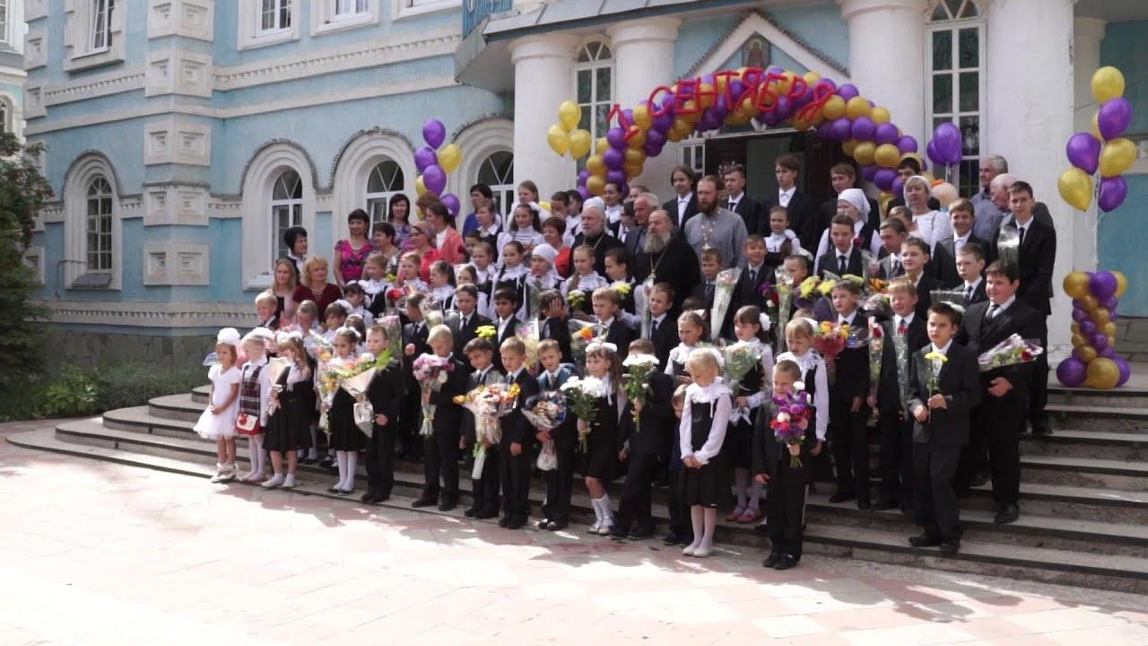 Православное слово. Выпуск №5 (сентябрь 2016 г.)