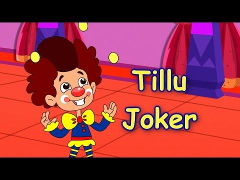 Tillu Joker Animated Video || New 2015 Marathi Balgeet for Kids