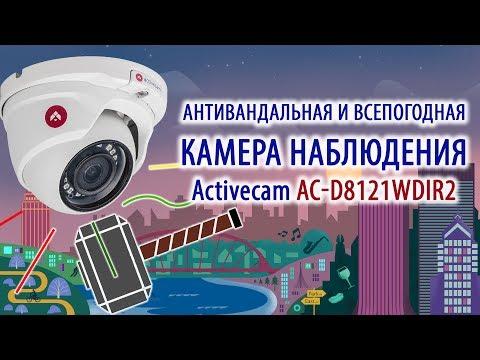 Viewnow - Удаленное видеонаблюдение для дома и офиса