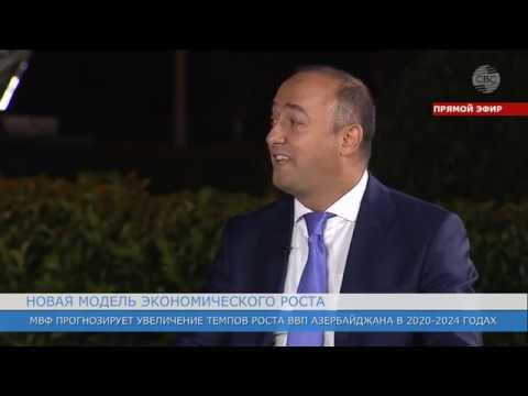 Новая модель экономического роста - CBC TV Azerbaijan