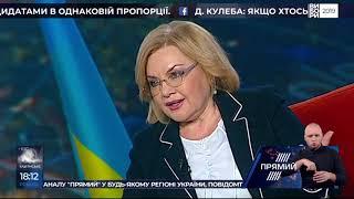 """Ток-шоу """"Вибори 2019"""" від 14 квітня 2019"""