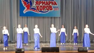 """Вокальная группа """"Элеганс"""" - Дети России"""
