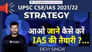L1: How to Prepare for IAS Exam   Strategy   UPSC CSE/IAS 2021   Devi Singh