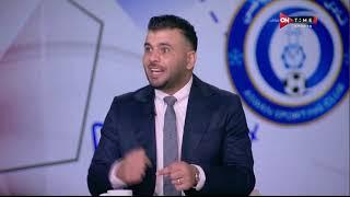 عماد متعب: جدول ترتيب الدوري عادل حتى الآن ومشكلة الفرق أنها تفقد نقاط في مباريات سهلة
