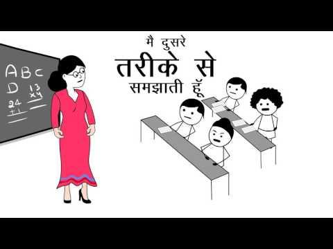 Episode 2- Pappu Ki Pathshala - Kitne Chocolate