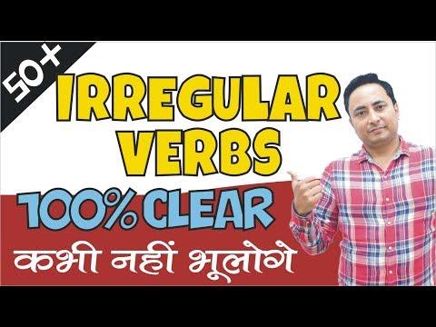 50-irregular-verbs-in-english-|-verb-forms-list