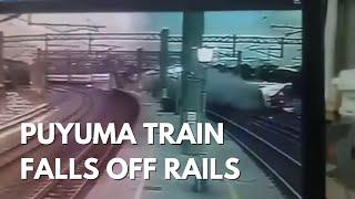 شاهد... أول فيديو لكارثة قطار تايوان
