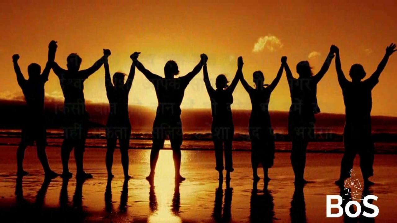 जीवन की मुश्किलें ख़तम करे के सबसे आसान तरीके, ज़रूर देखे! | BoS Originals