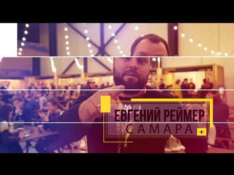 Евгений Реймер на фестивале MEGUSTRO