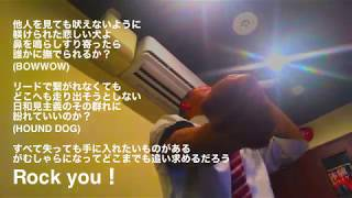 『欅って書けない』で多くの著名人が欅坂にはまっているとおっしゃって...