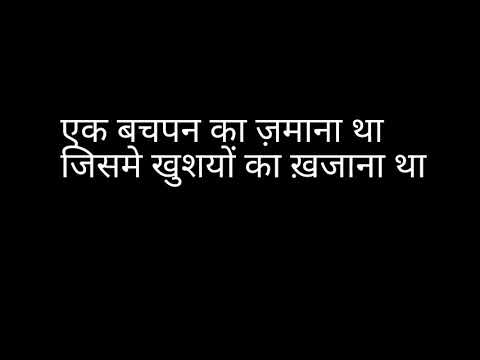 एक बचपन का जामा था....... | Special For Girls | Hindi Poem 2018 | Bachpan Ki Yaadein