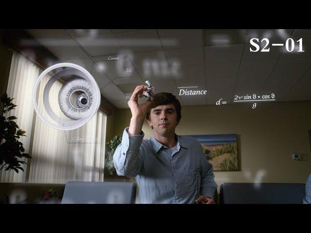 【良医】呆萌的肖恩回来了,9.2高分神作第二季再开!《良医S2-01》