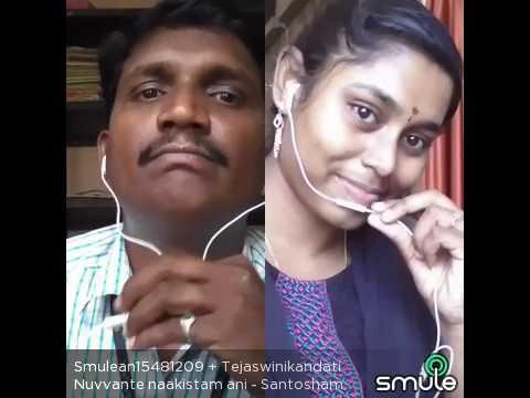 Nuvvante nakistamani song singar damu 9908761099