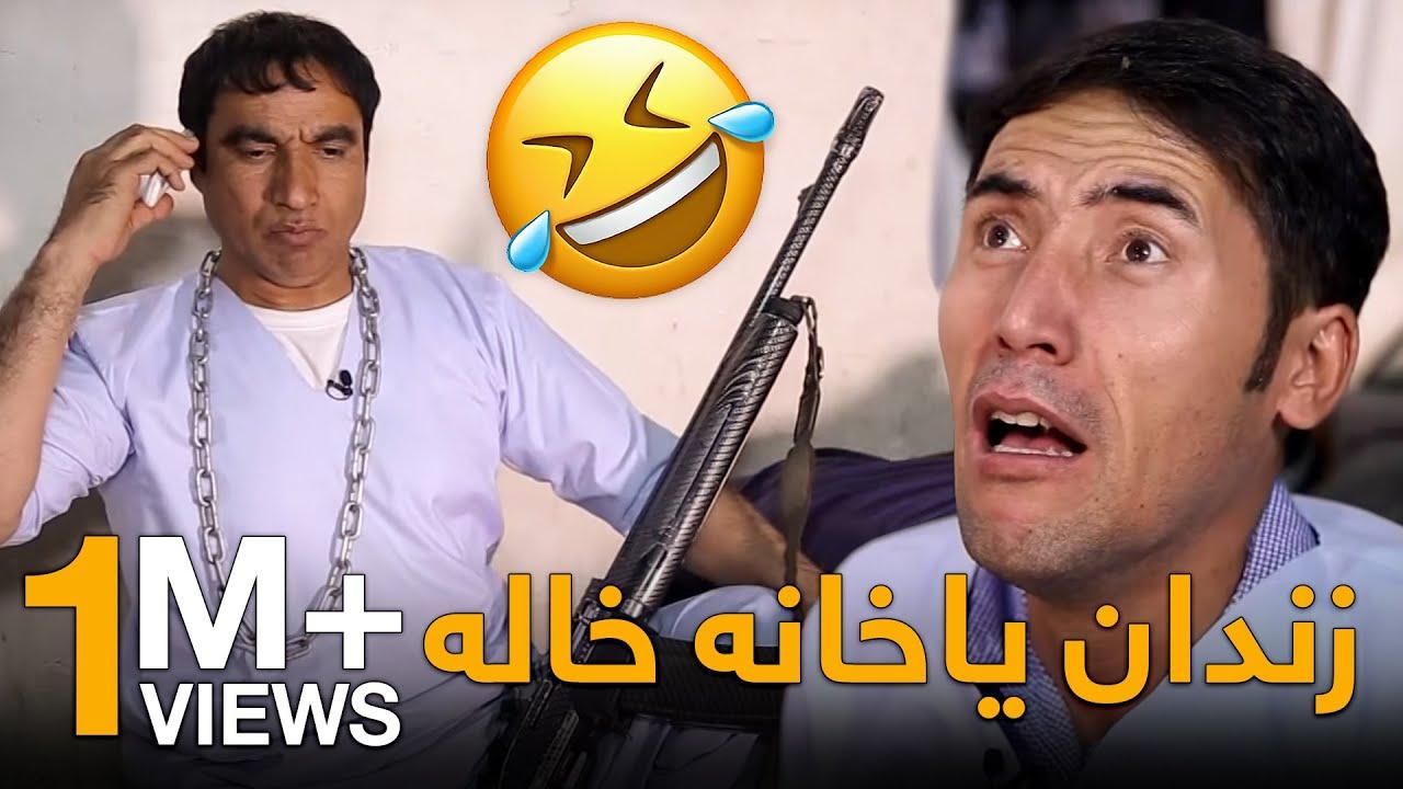 دو زندانی - شبکه خنده - قسمت چهل و پنجم / Two Prisoners - Shabake Khanda - Episode 45