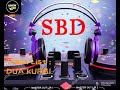 DJ DUA KURSI   DJ JHON SBD   bikin goyang trus bass horeg