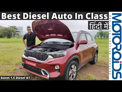 Kia Sonet Diesel At Review In Hindi Best Variant Motoroids Youtube