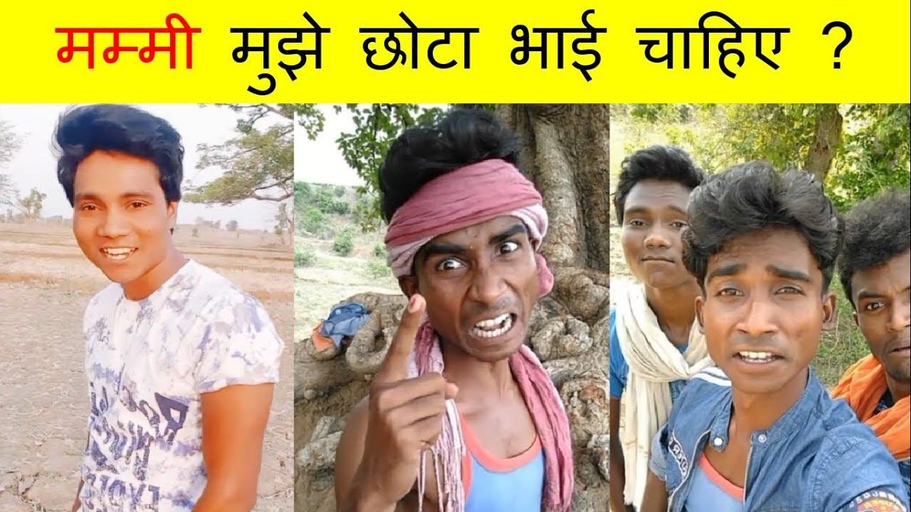 Prince Kumar Comedy   Prince Comedy   Prince Kumar   Vigo Video   PRIKISU Series   Part 157