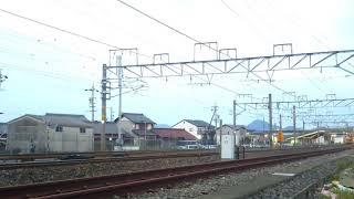 JR貨物 臨8057列車 EF210-13号機[岡]+コキ車24両編成
