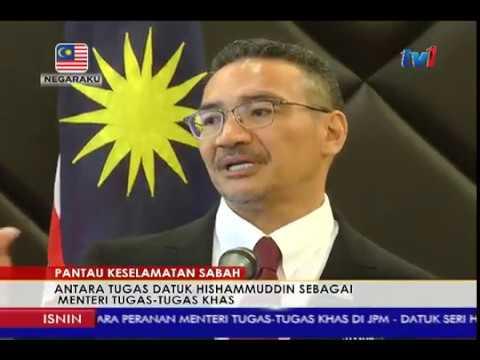 Pantau Keselamatan Sabah Antara Tugas Datuk Seri Hishammuddin (Tv1 News - 17 April 2017)