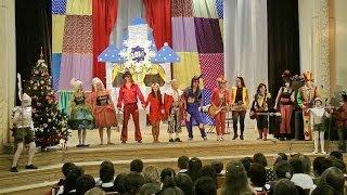 Новогодний музыкальный спектакль 'Бременские музыканты' (1-й состав)