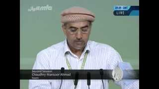 Urdu Na'at ~ Wo Peshwa Hamara Jis Say Hay Noor Sara ~ Islam Ahmadiyya