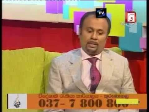 Udayanga Weeratunga - Sri Lankan Ambassador to Russia
