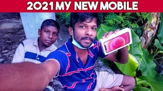 My new mobile phone in 2021 | iPhone 12 Gift Unboxing | Jaffna Suthan