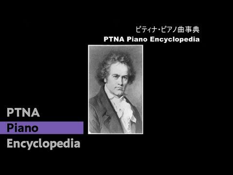 ベートーヴェン/バガテル「エリーゼのために」WoO.59/演奏:園田高弘