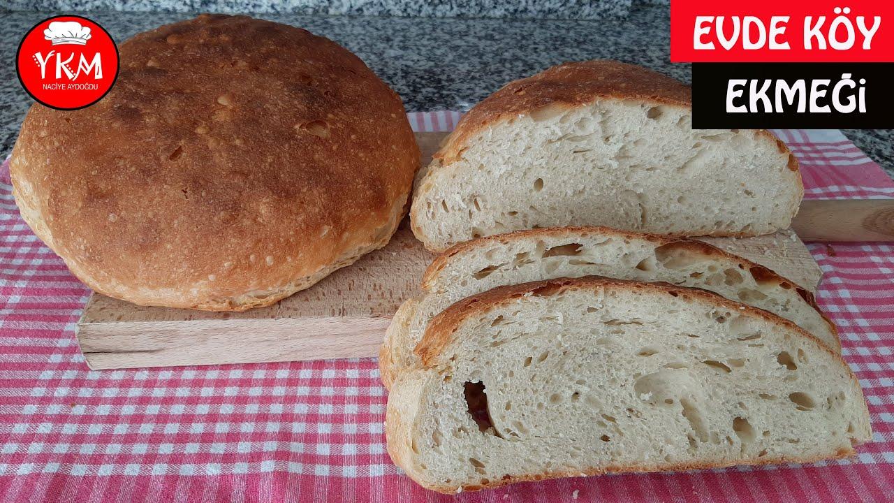 Evde Köy Ekmeği Yapımı | Evde Kolay Ekmek Tarifi | Evde Somun Ekmek Yapımı | Evde Ekmek Yapımı
