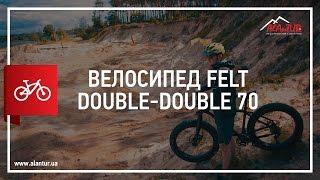 ★Обзор велосипеда Felt Double Double 70
