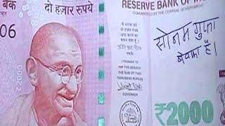 क्या आपने सुना नोटबंदी पर मजेदार भोजपुरी गाने ENJOY Funny Bhojpuri Songs On Note Ban