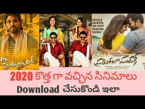 Download New Movies in telugu 2018 ||...