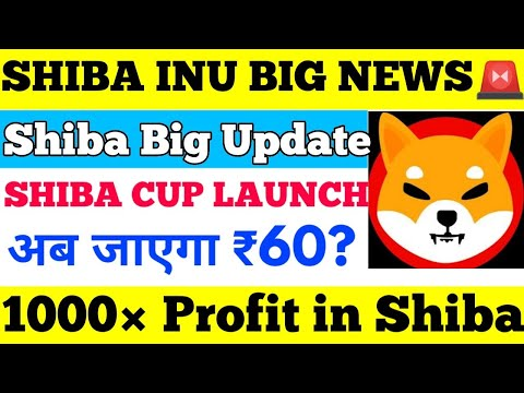 1000X Profit in Shiba? Shiba Inu Coin Prediction| Best Cryptocurrency To Invest 2021| Shiba inu News