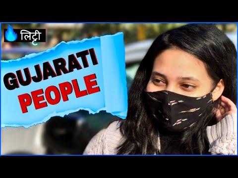 What Do Girls Think about GUJARATI Boys ? | गुजराती लड़के | GK Quiz on GUJARAT | Gujju Hindi Comedy