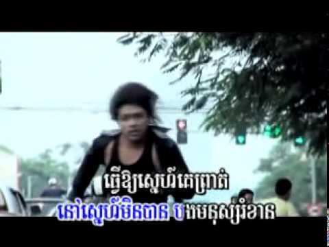 Đợi Chờ Là Hạnh Phúc(Khmer)