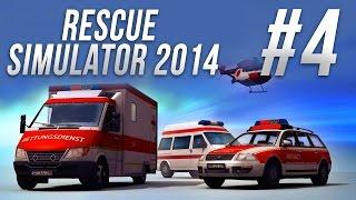 Rescue Simulator 2014 #4 Вертолёт(С этого момента мы возглавляем аварийно-спасательную службу. Сможем ли мы справиться с возложенной на нас..., 2015-02-24T15:00:00.000Z)