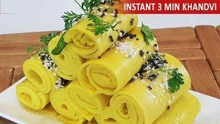 Instant Khandvi Recipe | 5 mts Khandvi Recipe | Suralichi Vadi | MadhurasRecipe Ep - 675