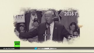 В Трампе победил бизнесмен — почему Эр Рияд стал номером один в зарубежном турне президента США