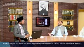 Urdu Rahe Huda May 9th, 2015 Ask Questions about Islam Ahmadiyya