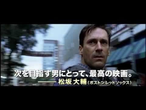映画『ザ・タウン』オンライン限定特別映像