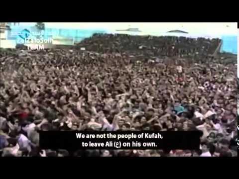 Ayatollah Khamenei welcome