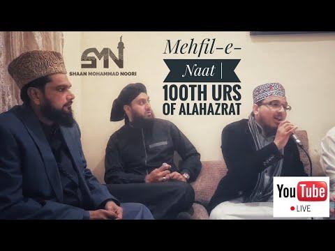 Mehfil-e-Naat & 100th Urs Of AlaHazrat - Faizan Zaheer's Residence (Manchester, UK)