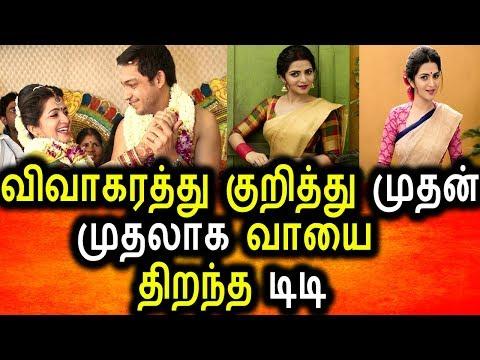 விவாகரத்து குறித்து வாய் திறந்த டிடி Vijay Tv Anchor DD DD Divorce reason Tamil News Today