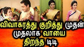 விவாகரத்து குறித்து வாய் திறந்த டிடி|Vijay Tv Anchor DD|DD Divorce reason|Tamil News Today
