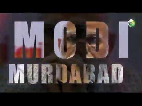 kashmir-latest-azaadi-song-modi-murdabad